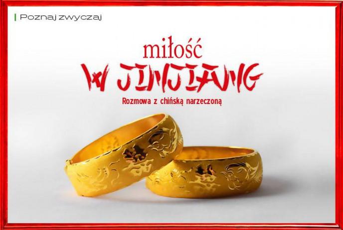 Miłość w Jinjiang
