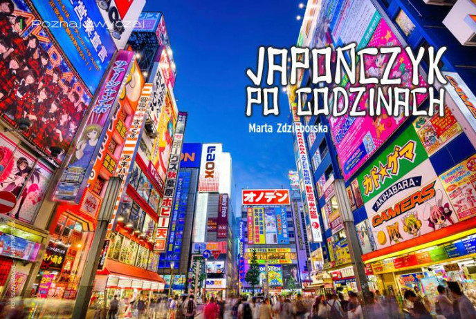 Japończyk po godzinach