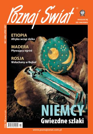 Okładka numeru 07.2007