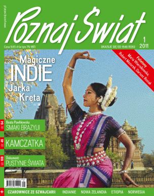 Okładka numeru 01.2011