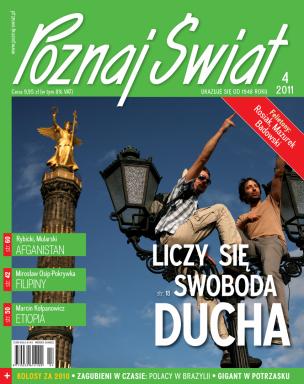 Okładka numeru 04.2011
