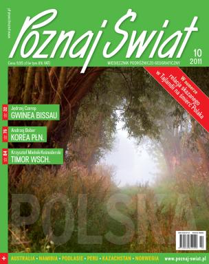Okładka numeru 10.2011