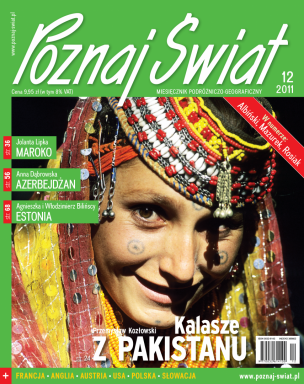 Okładka numeru 12.2011