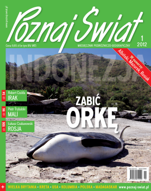 Okładka numeru 01.2012