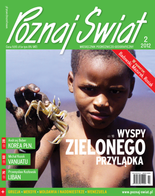 Okładka numeru 02.2012