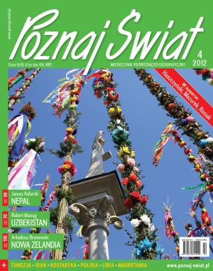 Okładka numeru 04.2012