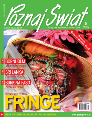 Okładka numeru 08.2012