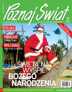 Okładka numeru 12.2012