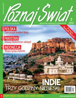 Okładka numeru 03.2013
