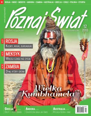 Okładka numeru 12.2013