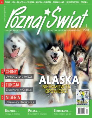 Okładka numeru 01.2014