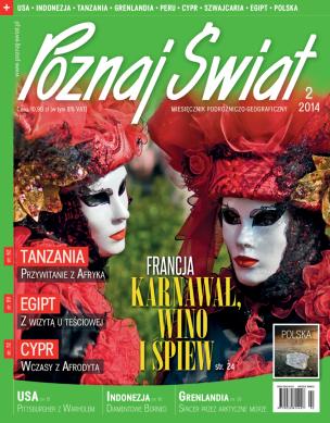 Okładka numeru 02.2014