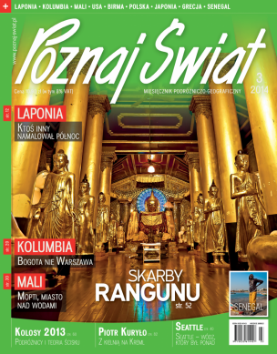 Okładka numeru 03.2014