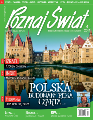 Okładka numeru 04.2014