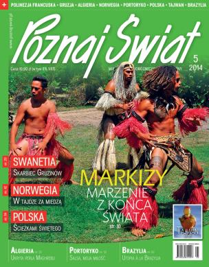 Okładka numeru 05.2014