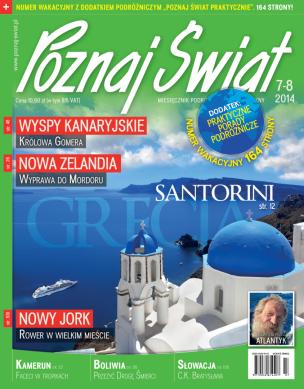 Okładka numeru 07.2014