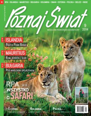 Okładka numeru 09.2014