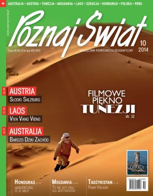 Okładka numeru 10.2014