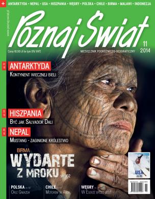 Okładka numeru 11.2014