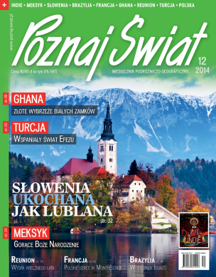 Okładka numeru 12.2014