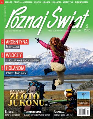 Okładka numeru 02.2015