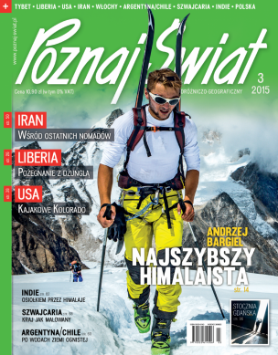Okładka numeru 03.2015