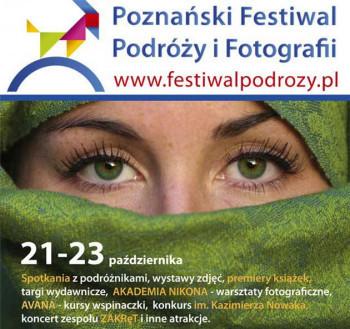 II Poznański Festiwal Podróży i Fotografii
