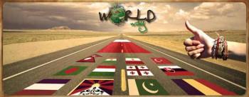 WORLD WAY